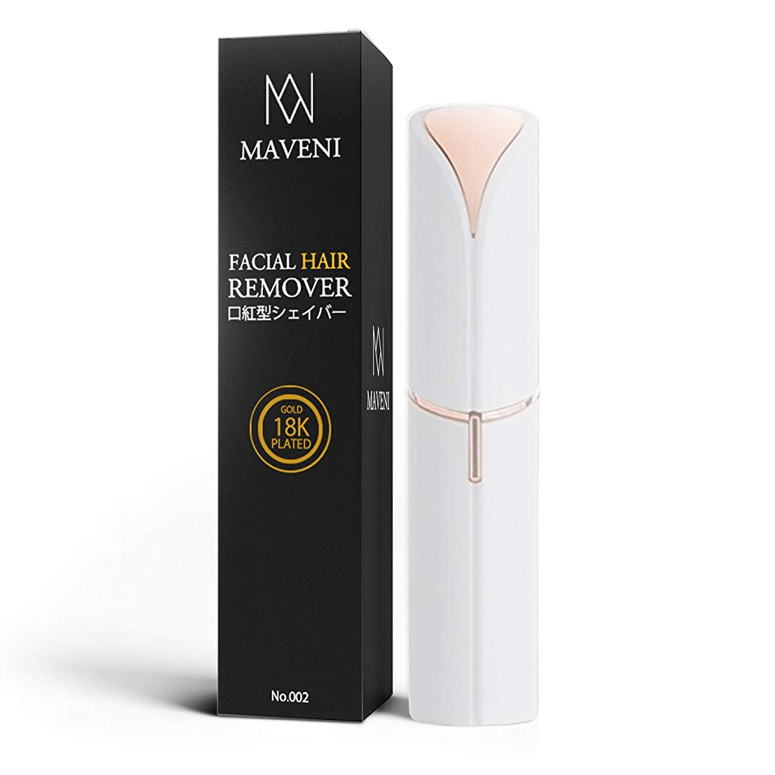 音声放牧する管理者Maveni(マヴェニ) レディースシェーバー?脱毛器 女性 顔剃り 回転式 LEDライト付き シェーバー レディ用 (ホワイト)