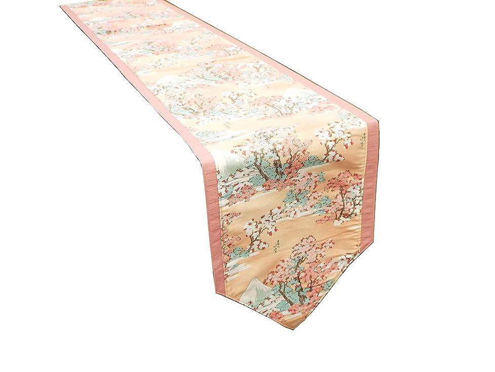疑いフローティング高く葛飾北斎 ランナー 桜花に富士 230×30cm ピンク 180017
