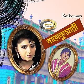 Rajkumari (Original Motion Picture Soundtrack)