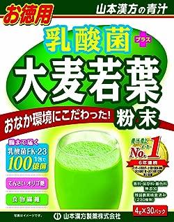 Lactic acid bacteria young barley grass powder 100% | Powder Stick | Improve gastrointestinal environment | Food Fiber | Diet |  4g x 30