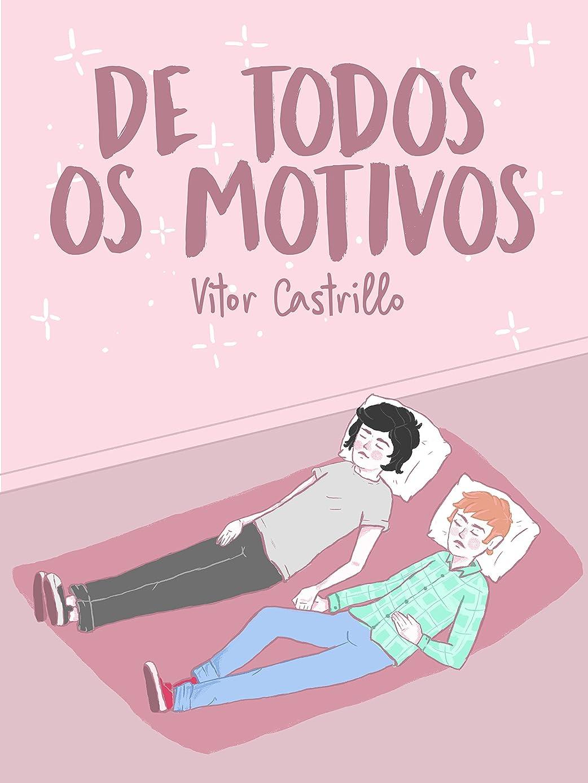 ジャーナリストファイアル失望させるDe todos os motivos (Portuguese Edition)