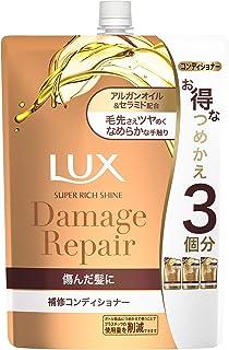LUX(ラックス) ラックス ダメージリペア 補修コンディショナー つめかえ用 1000g