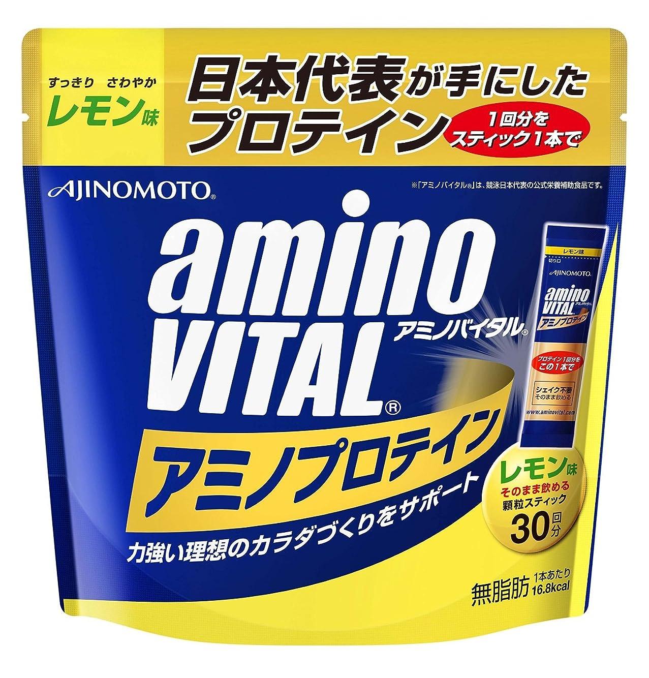 人里離れたオーク討論味の素 アミノバイタル アミノプロテイン レモン味 30本入パウチ