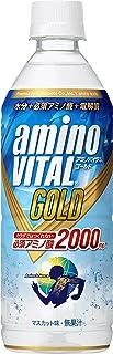 アミノバイタルGOLD 2000 ドリンク 555ml×24本