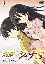 Animation - Shakugan No Shana S DVD Set (4DVDS) [Japan DVD] GNBA-5188