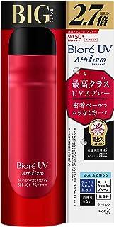 【大容量】 ビオレ UV アスリズム スキン プロテクト スプレー 日焼け止め 250g (通常品の2.7倍) SPF50+ / PA++++ 40℃・湿度75% の過酷な環境にも耐える密着透明UVスプレー 無香料