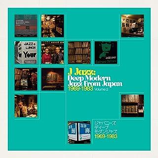 Various - I Jazz Deep Modern
