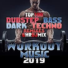 Firm Foot on the Ground, Pt. 8 (115 BPM Cardio Burn Dubstep Fitness Music DJ Mix)
