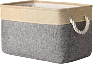 TheWarmHome Decorative Basket Rectangular Fabric Storage Bin Organizer Basket with Handles for Clothes Storage (Grey Patchwork, 15.7L�11.8W�8.3H)