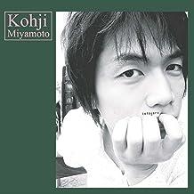 Kotoyoro