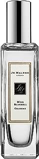 New in Box Jo Malone London Wild Bluebell Cologne Spray 1 oz / 30 ml