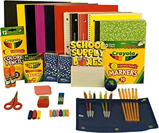 Elementary School Essentials Back to School Kit - School Supplies Bundle Includes 1