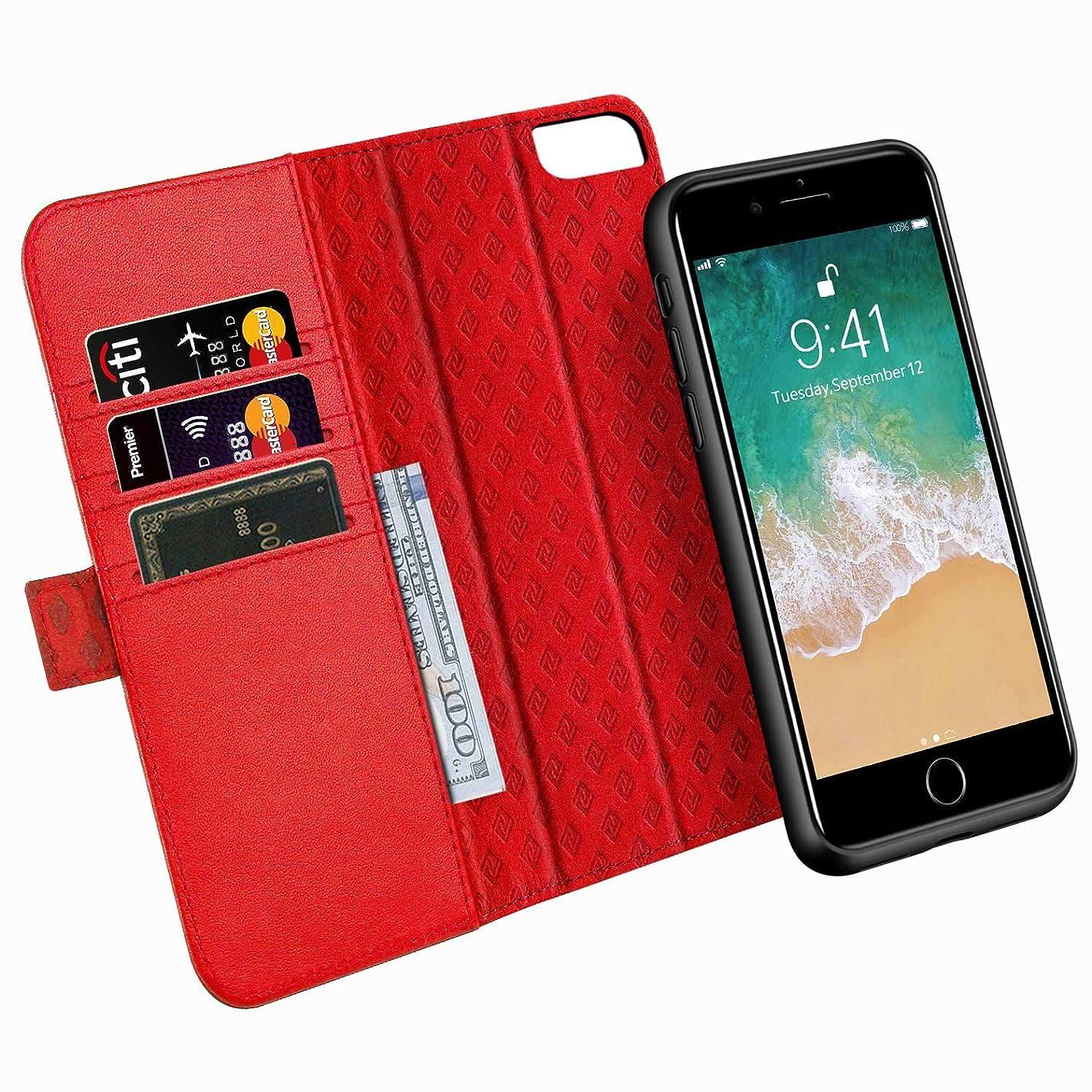 アーサーマーチャンダイジングりんごiPhone8 plus / 7 plus / 6 plus / 6s plus ケース 手帳型 分離型 本革 RFIDブロッキング サイドマグネット式 取り外し カバー 全面保護 スタンド機能 カード収納 耐汚れ 耐衝撃 財布型 ギフトボックス 5.5インチ 兼用(レッド)Red