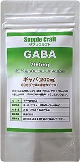ギャバ GABA 60日分 サプリ 1カプセルにGABA 200mg 配合 60カプセル入 国産 サプリメント
