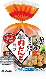 [冷蔵] 米久 肉だんご巾着 たれ付き 300g