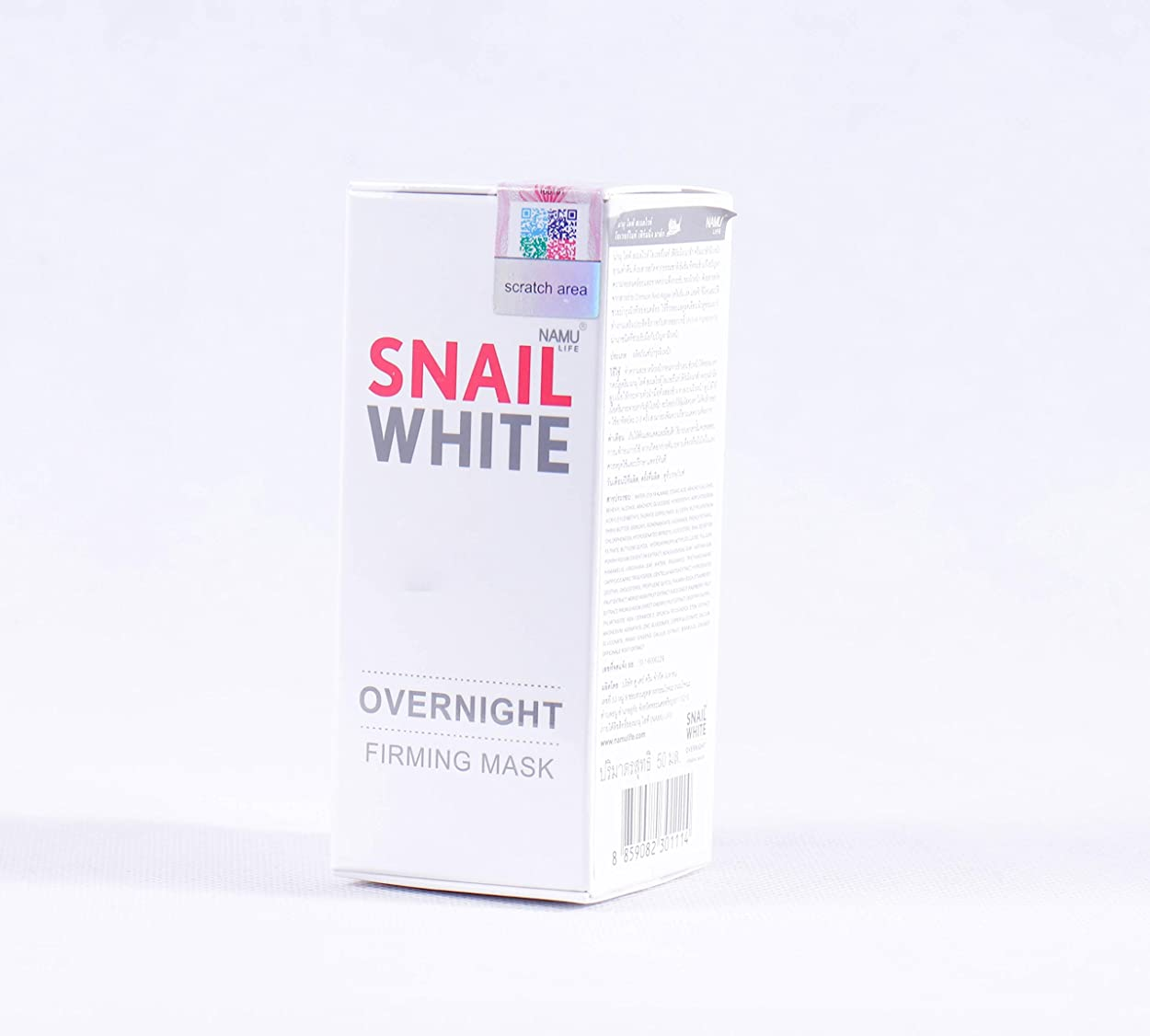 海峡咳グラフィックオーバーナイトファーミングマスク50 ml。 ホワイトニング NAMU LIFE SNAILWHITE OVERNIGHT FIRMING MASK 50 ml.