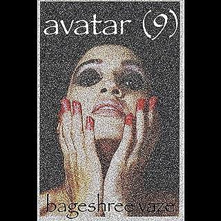 Avatar (9)