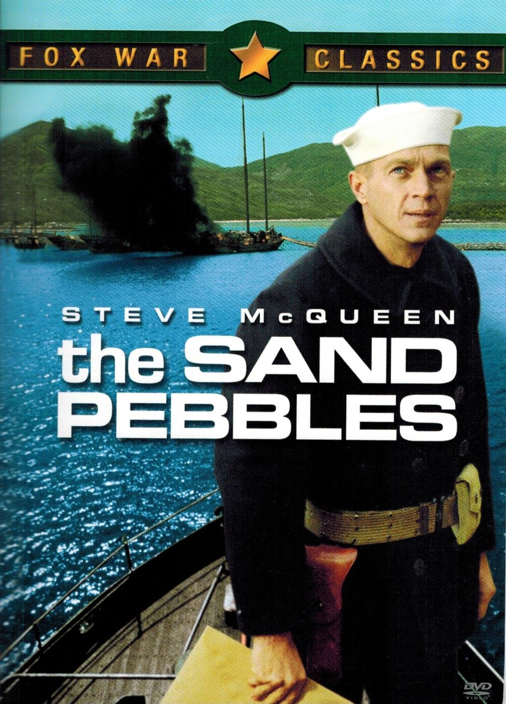 The Year-end gift Sand Pebbles sale