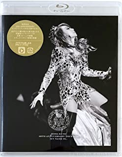 【外付け特典あり】KODA KUMI 20th ANNIVERSARY TOUR 2020 MY NAME IS ... (Blu-ray2枚組)(ポストカード H ver.付)