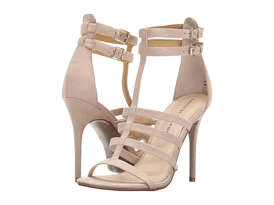 Chinese Laundry Lacy (Sand Micro Suede) High Heels