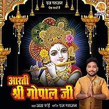 Aarti Shri Gopal Ji