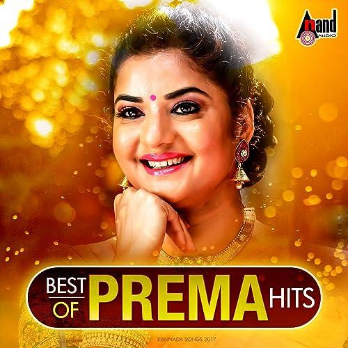 upendra matte baa kannada movie mp3 songs free download