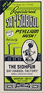 Telephone Brand Psyllium Husk (Sat-Isabgol) 200 Gram