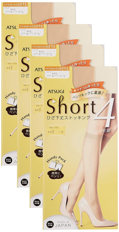 [アツギ] ストッキング ひざ下丈ストッキング クチゴムゆったり 4足組×4セット 〈計16足〉 まとめ買い FS58174P