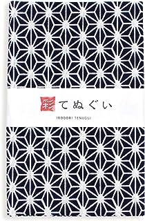 彩(irodori) 小紋手ぬぐい 麻の葉(紺) ほつれ防止加工あり 33×88cm TE-06076M-IR