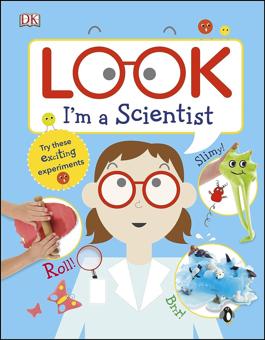 比類なき体操うねるLook I'm a Scientist (Look! I'm Learning) (English Edition)
