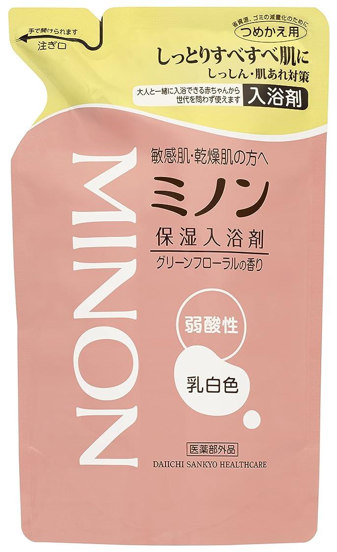 桁肌寒い回答ミノン薬用保湿入浴剤 詰替 400mL