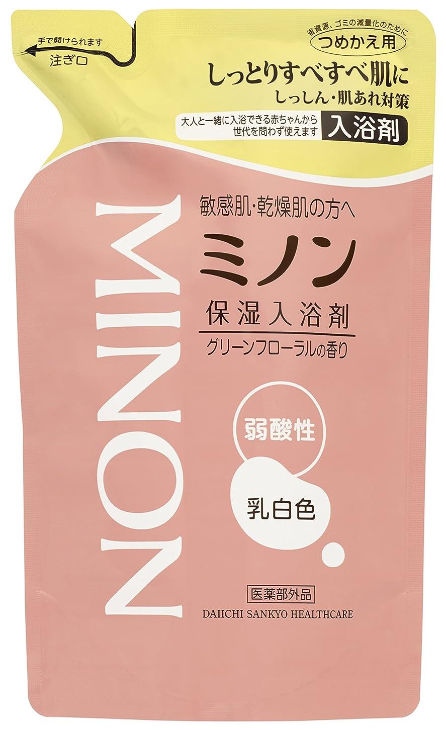 振り子個人的に性能ミノン薬用保湿入浴剤 詰替 400mL