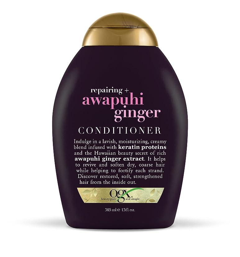 中庭アクティビティ一時停止Organix Repairing Awapuhi Ginger Conditioner (並行輸入品)