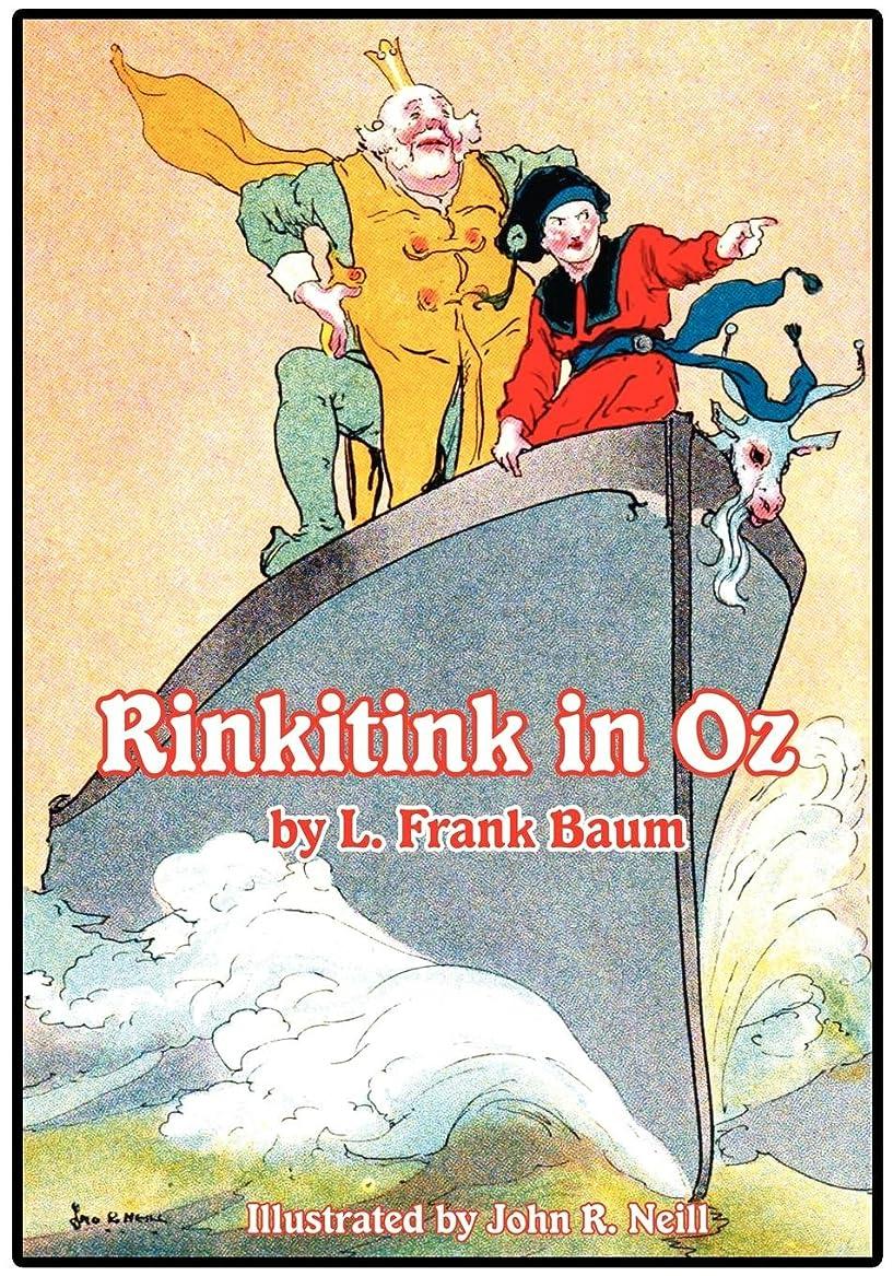 ペレット言い換えると計算The Illustrated Rinkitink in Oz (English Edition)