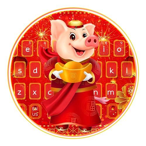 Chinese New Year 2019 Keyboard Theme