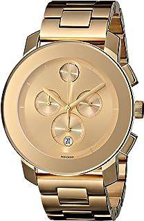 Movado Men's 3600141 Bold Analog Display Swiss Quartz Gold Watch