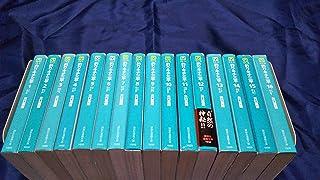 釣りキチ三平 全16巻完結(文庫版) [マーケットプレイス コミックセット]