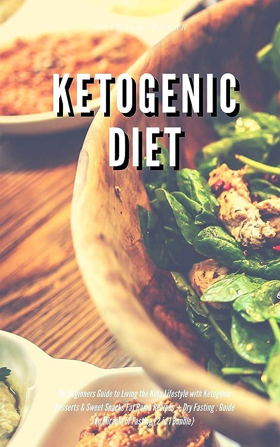 津波鷹裁判官Ketogenic Diet for Beginners Guide to Living the Keto Lifestyle with Ketogenic Desserts & Sweet Snacks Fat Bomb Recipes + Dry Fasting : Guide to Miracle of Fasting (English Edition)