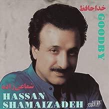 Best hassan shamaizadeh albums Reviews