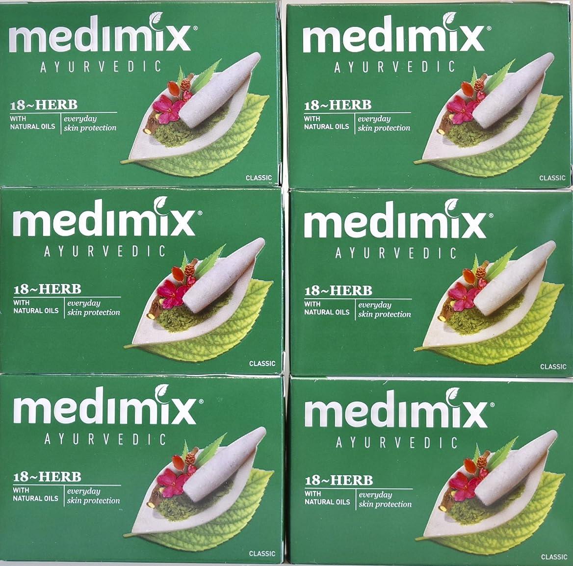 過激派分解する穀物MEDIMIX メディミックス アーユルヴェーダ石鹸 18ハーブス6個セット