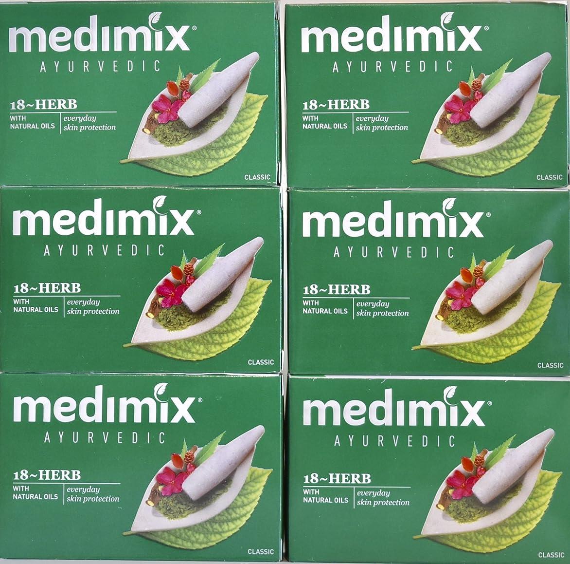 六王室受け入れるMEDIMIX メディミックス アーユルヴェーダ石鹸 18ハーブス6個セット