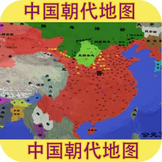 Map of the Chinese dynasty