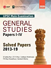 UPSC Mains 2020:General Studies Papers 1-IV Solved Papers