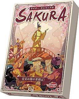 ライナー・クニツィアのSAKURA 完全日本語版