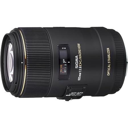 Sigma 105 Mm F2 8 Ex Makro Dg Os Hsm Objektiv Für Kamera