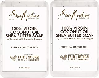 Shea Moisture 100% Virgin Coconut Oil Shea Butter Soap, 8 Ounce (Pack of 2)