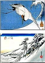 Buttonsmith Hiroshige Japanese Art Set of 2 Rectagular Refrigerator Magnet Set - Made in the USA