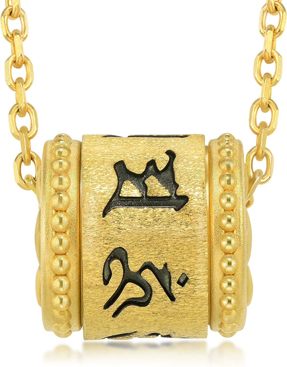 Chow Sang Sang 999 24K Solid Gold 'Om Mani Padme Hum' Blessing Pendant for Men & Women 91037P [Not Include the Necklace]