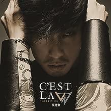 Ai Ya (Album Version)