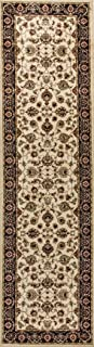 Well Woven Barclay Sarouk Ivory Traditional Area Rug 2'3